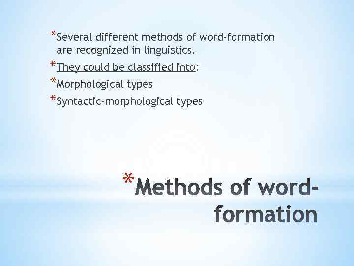 *Several different methods of word-formation are recognized in linguistics. *They could be classified into: