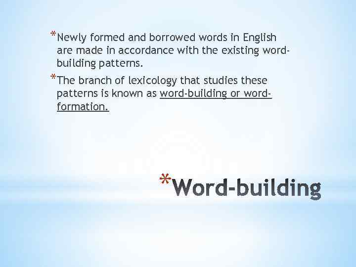 *Newly formed and borrowed words in English are made in accordance with the existing