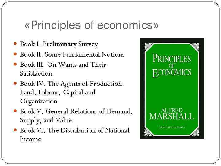 assignment 1 principles of economics This assignment deals with the ten principles of economics and their applications to different scenarios each scenario below practices one of the 10 principles of economics match the principles to the appropriate scenario listed and justify your answer.