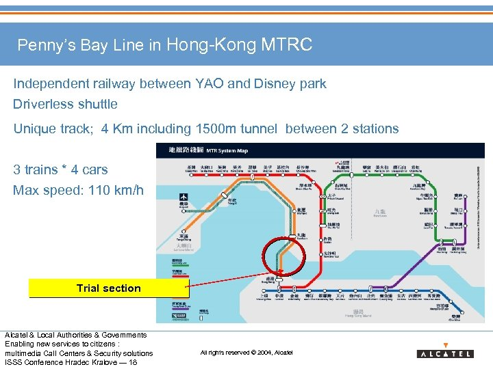 Penny's Bay Line in Hong-Kong MTRC Independent railway between YAO and Disney park Driverless
