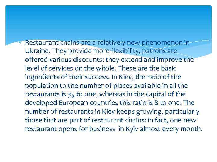Restaurant chains are a relatively new phenomenon in Ukraine. They provide more flexibility,
