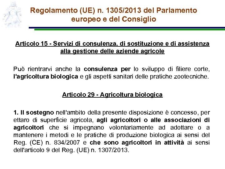 Regolamento (UE) n. 1305/2013 del Parlamento europeo e del Consiglio Articolo 15 - Servizi