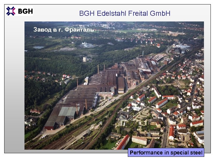 BGH Edelstahl Freital Gmb. H Завод в г. Фрайталь Performance in special steel