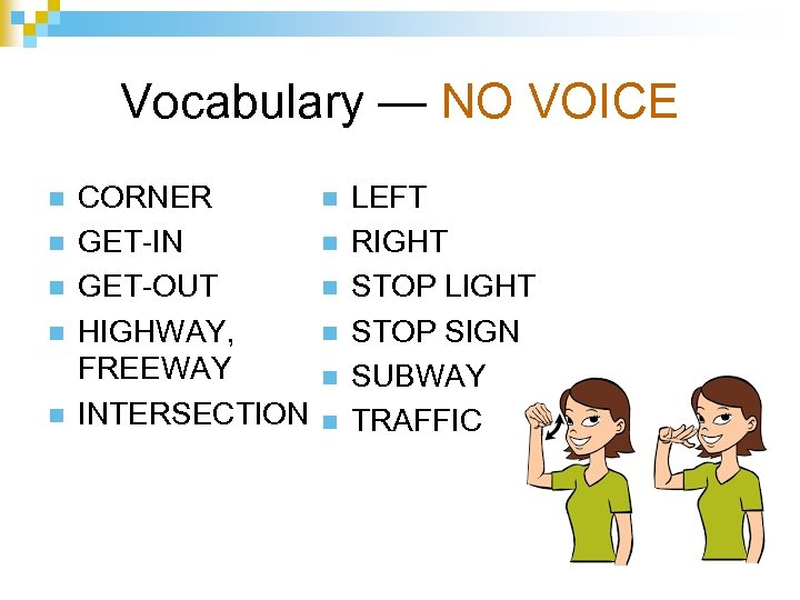 Vocabulary — NO VOICE n n n CORNER GET-IN GET-OUT HIGHWAY, FREEWAY INTERSECTION n