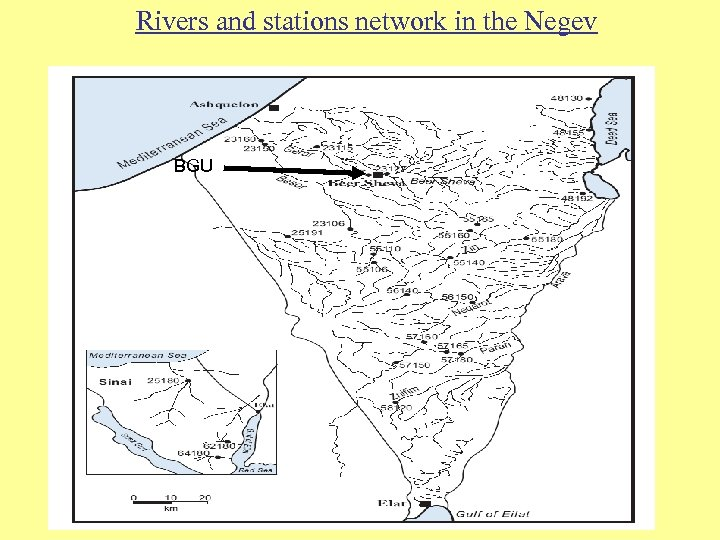 Rivers and stations network in the Negev BGU