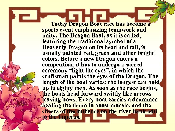Today Dragon Boat race has become a sports event emphasizing teamwork and unity. The