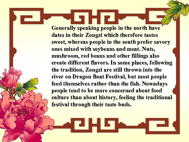Generally speaking people in the north have dates in their Zongzi which therefore tastes
