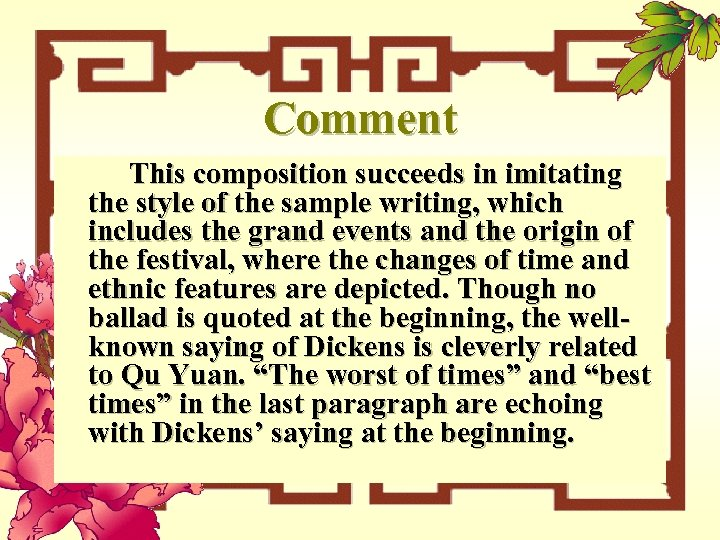 Comment This composition succeeds in imitating the style of the sample writing, which includes