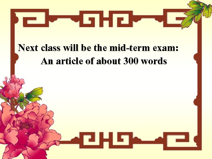 Next class will be the mid-term exam: An article of about 300 words