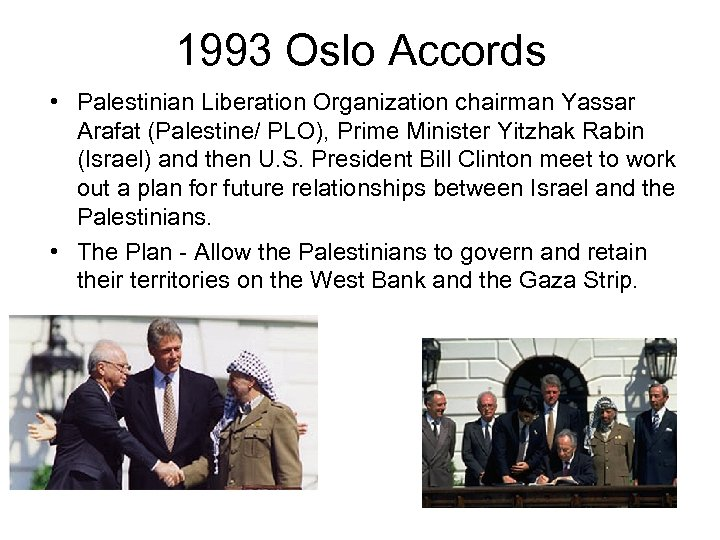 an introduction to the palestinian liberation organization Introduction pecdar is the acronym of the palestinian economic council for development and reconstruction the palestine liberation organization (plo) established pecdar as an independent institution in 1993 in full cooperation and coordination with the donor community to palestine in support of the peace process.