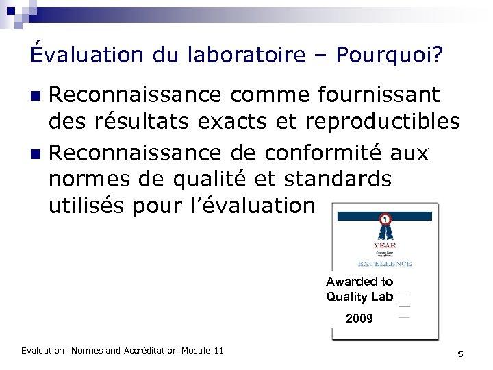 Évaluation du laboratoire – Pourquoi? Reconnaissance comme fournissant des résultats exacts et reproductibles n