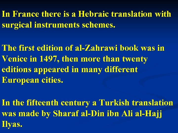 In France there is a Hebraic translation with surgical instruments schemes. The first edition