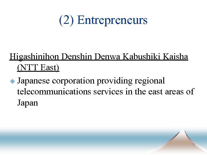 (2) Entrepreneurs Higashinihon Denshin Denwa Kabushiki Kaisha (NTT East) u Japanese corporation providing regional