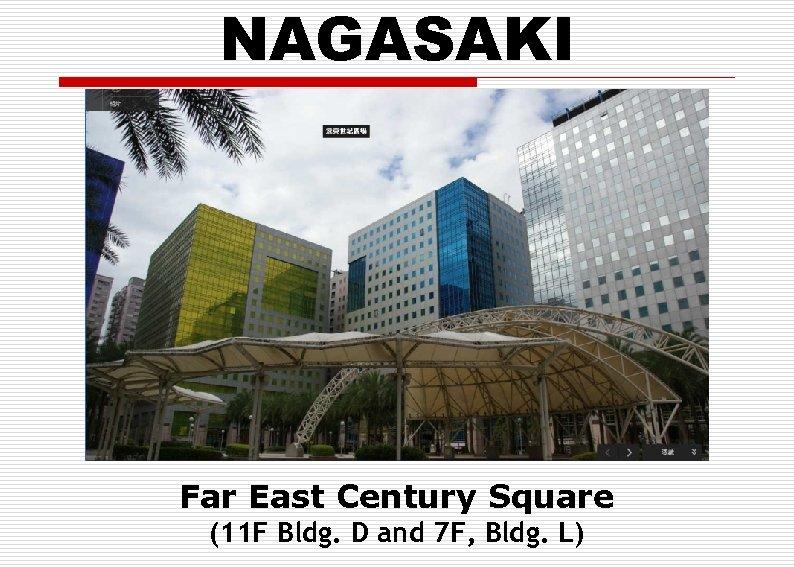 NAGASAKI Far East Century Square (11 F Bldg. D and 7 F, Bldg. L)