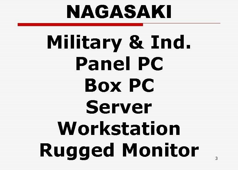 NAGASAKI Military & Ind. Panel PC Box PC Server Workstation Rugged Monitor 3
