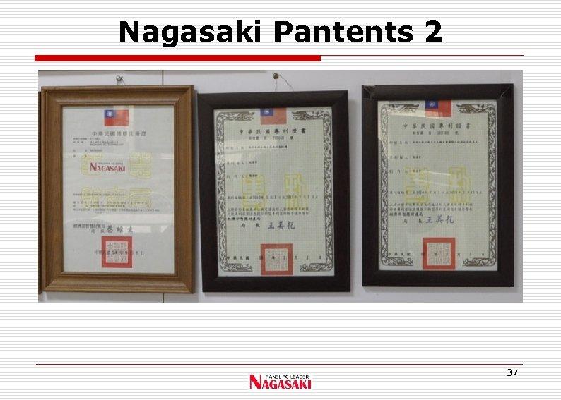 Nagasaki Pantents 2 37