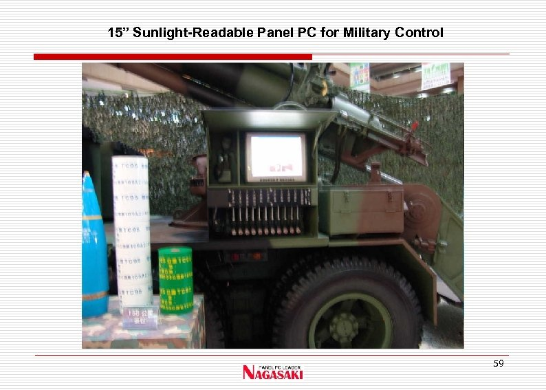 """15"""" Sunlight-Readable Panel PC for Military Control 59"""