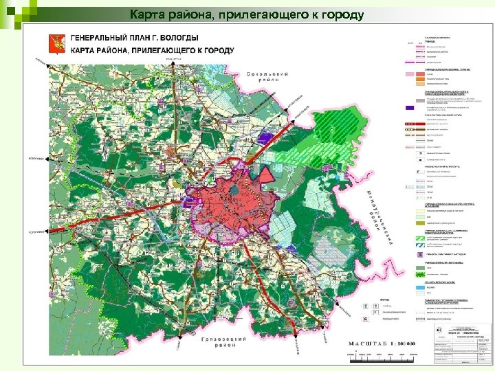 Карта района, прилегающего к городу
