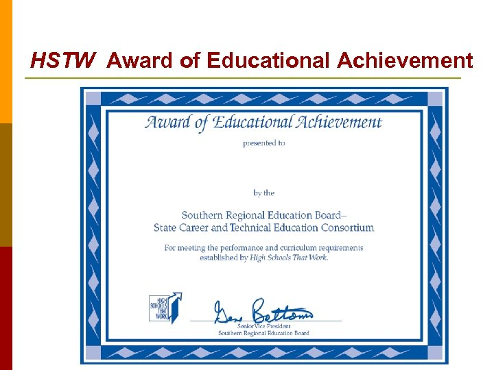 HSTW Award of Educational Achievement