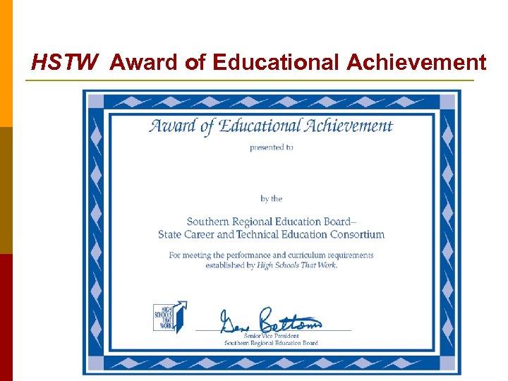 HSTW Award of Educational Achievement