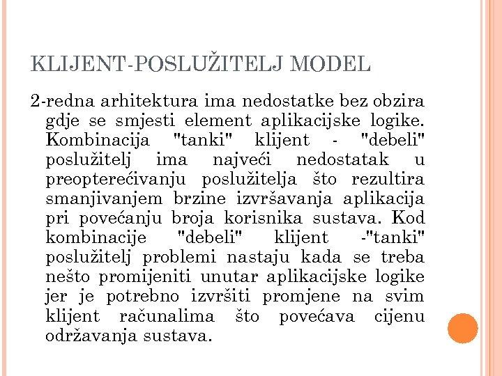 KLIJENT-POSLUŽITELJ MODEL 2 -redna arhitektura ima nedostatke bez obzira gdje se smjesti element aplikacijske