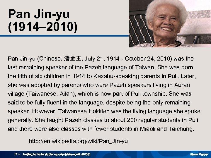 Pan Jin-yu (1914– 2010) Pan Jin-yu (Chinese: 潘金玉, July 21, 1914 - October 24,