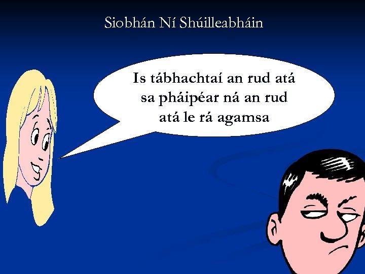 Siobhán Ní Shúilleabháin Is tábhachtaí an rud atá sa pháipéar ná an rud atá