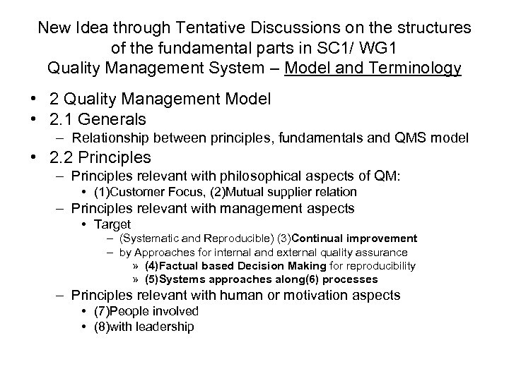 New Idea through Tentative Discussions on the structures of the fundamental parts in SC