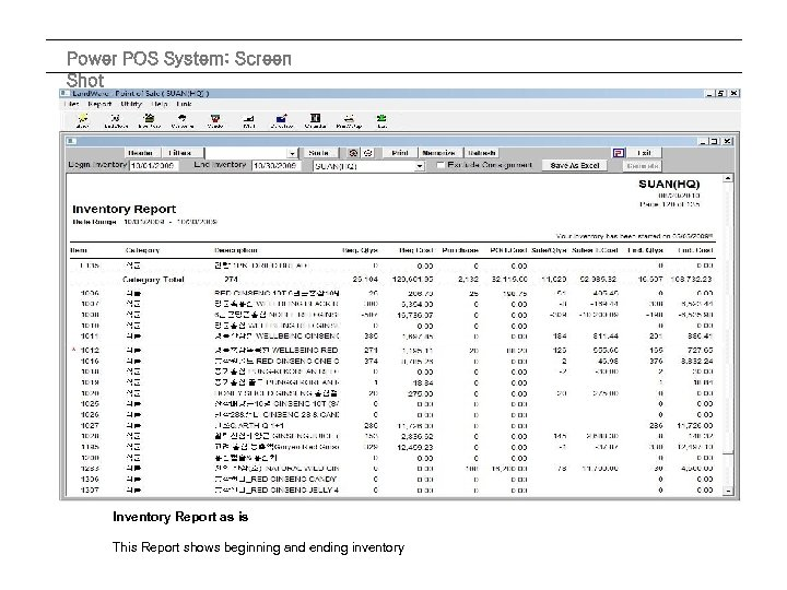 Power POS System: Screen Shot Inventory Report as is This Report shows beginning and