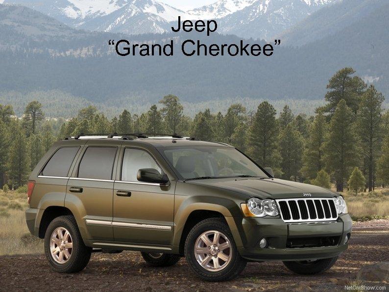 "Jeep ""Grand Cherokee"""