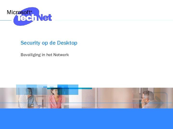 Security op de Desktop Beveiliging in het Netwerk