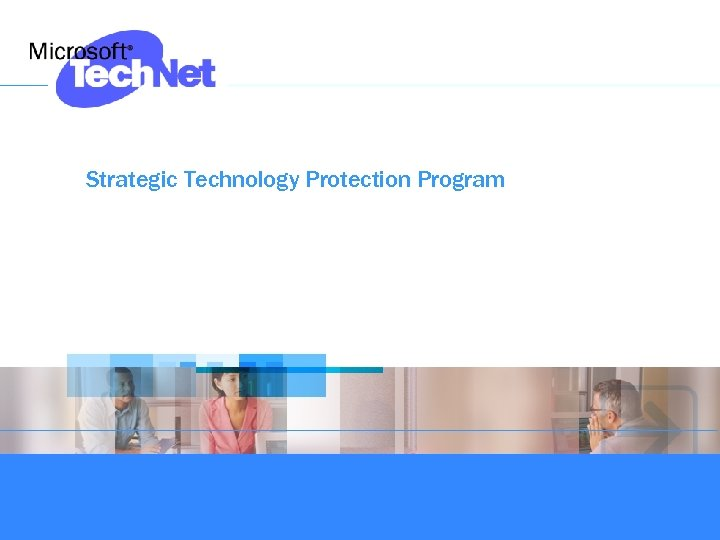 Strategic Technology Protection Program