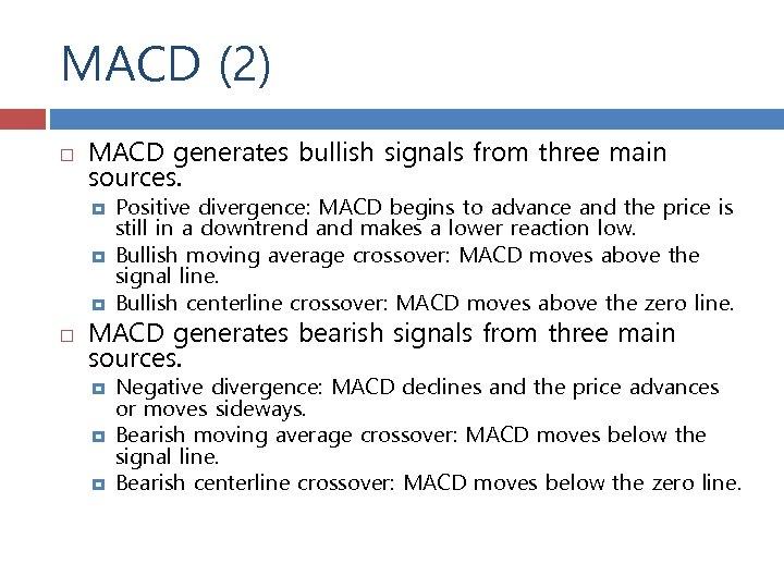 MACD (2) MACD generates bullish signals from three main sources. Positive divergence: MACD begins