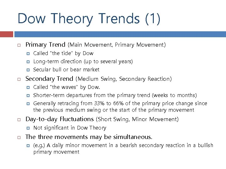 Dow Theory Trends (1) Primary Trend (Main Movement, Primary Movement) Long-term direction (up to