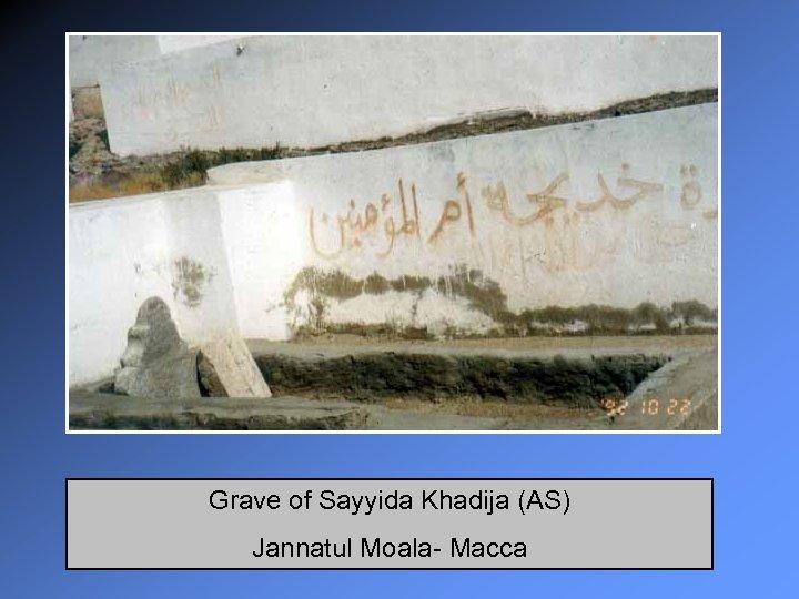 Grave of Sayyida Khadija (AS) Jannatul Moala- Macca