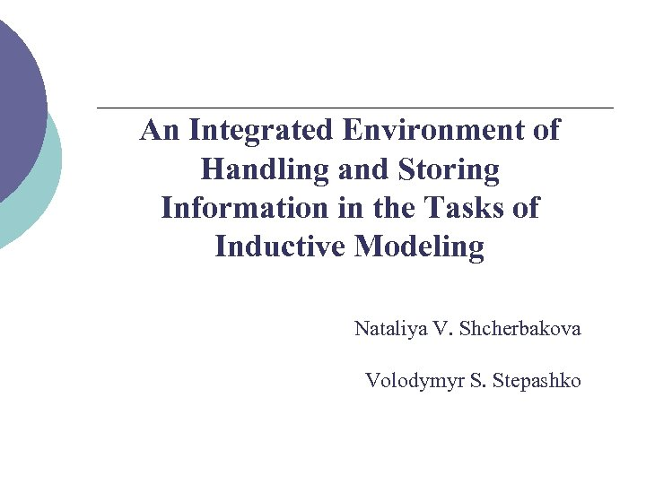 An Integrated Environment of Handling and Storing Information in the Tasks of Inductive Modeling