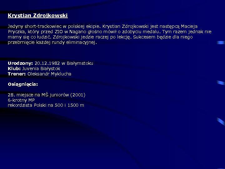 Krystian Zdrojkowski Jedyny short-trackowiec w polskiej ekipie. Krystian Zdrojkowski jest następcą Macieja Pryczka, który