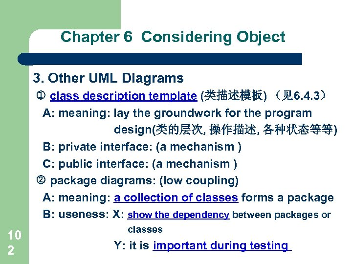 Chapter 6 Considering Object 3. Other UML Diagrams class description template (类描述模板) (见6. 4.
