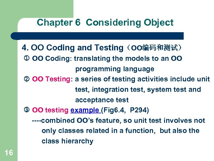 Chapter 6 Considering Object 4. OO Coding and Testing(OO编码和测试) OO Coding: translating the models