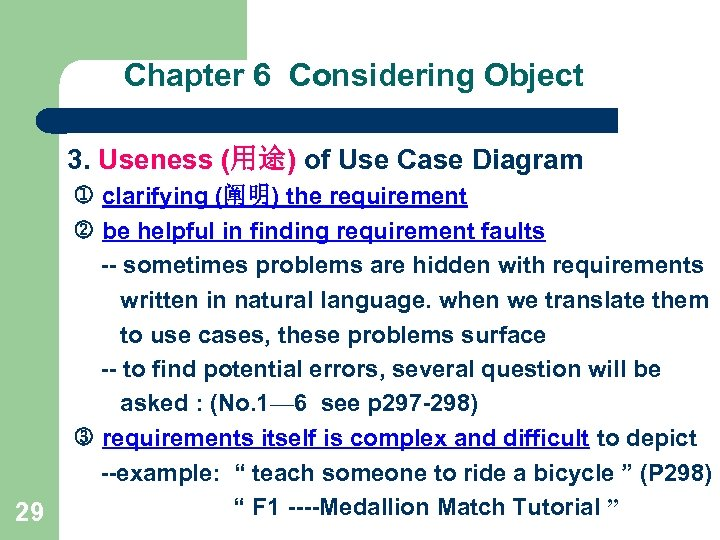 Chapter 6 Considering Object 3. Useness (用途) of Use Case Diagram 29 clarifying (阐明)