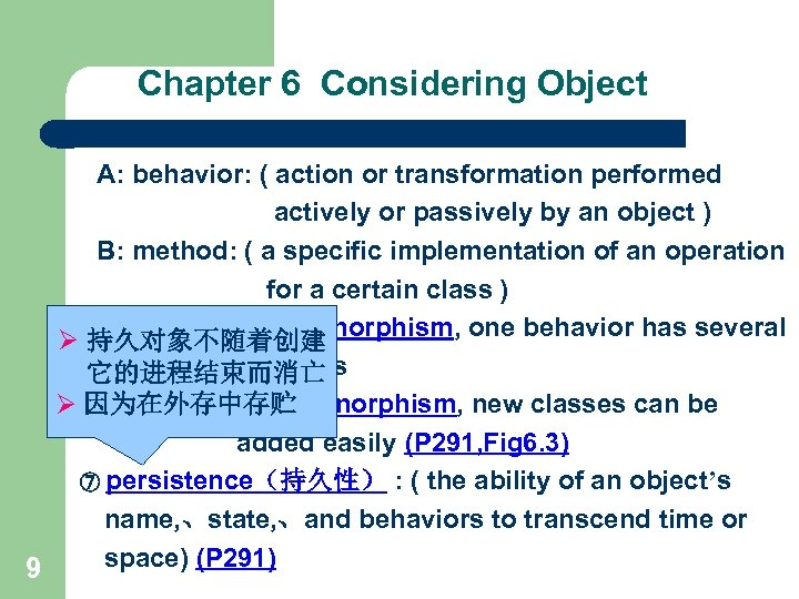 Chapter 6 Considering Object A: behavior: ( action or transformation performed actively or passively