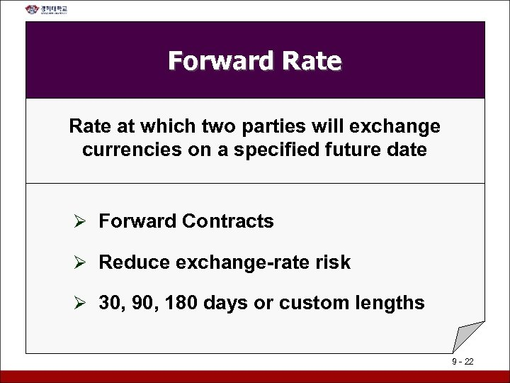Forward Rate at which two parties will exchange currencies on a specified future date