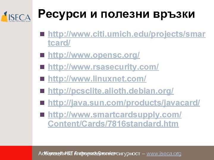 Ресурси и полезни връзки n http: //www. citi. umich. edu/projects/smar n n n tcard/