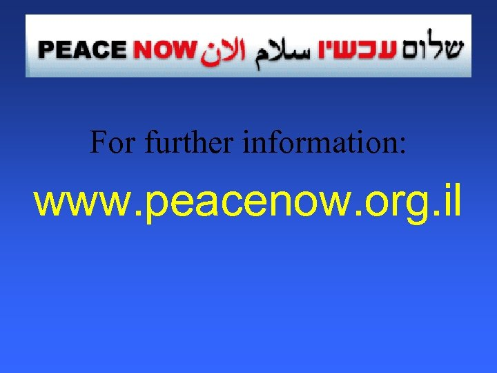 For further information: www. peacenow. org. il