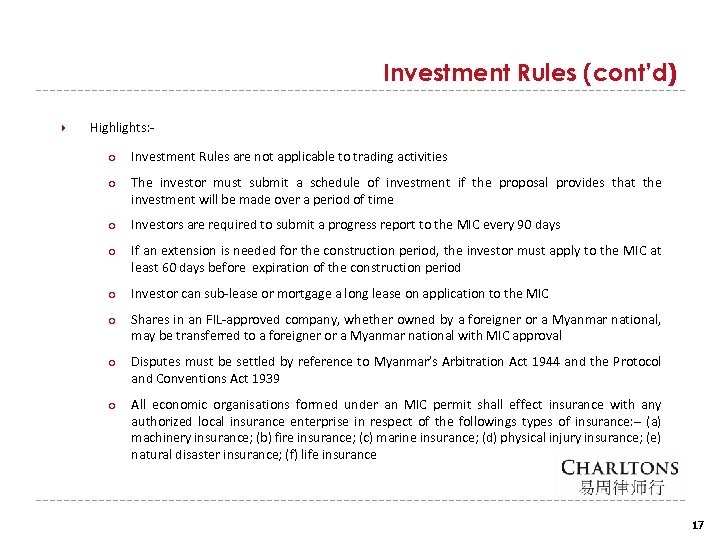 Investment Rules (cont'd) Highlights: ○ Investment Rules are not applicable to trading activities ○
