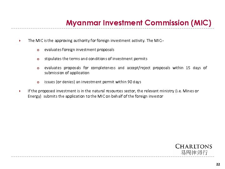 Myanmar Investment Commission (MIC) The MIC is the approving authority foreign investment activity. The