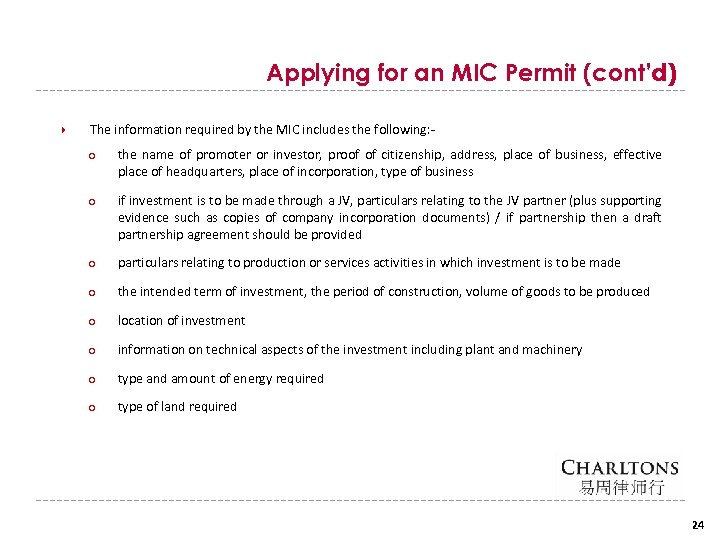 Applying for an MIC Permit (cont'd) The information required by the MIC includes the