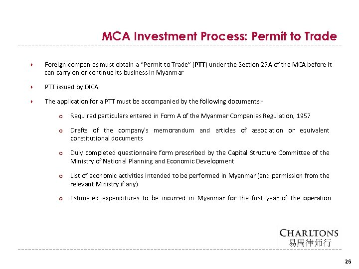 """MCA Investment Process: Permit to Trade Foreign companies must obtain a """"Permit to Trade"""""""