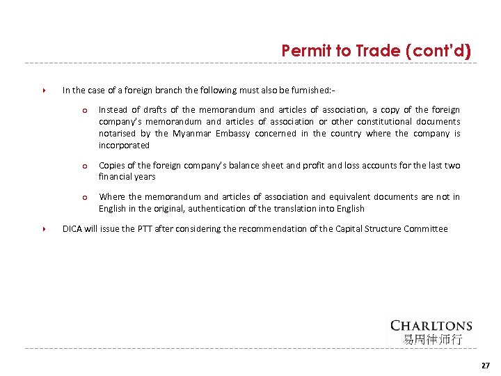 Permit to Trade (cont'd) In the case of a foreign branch the following must
