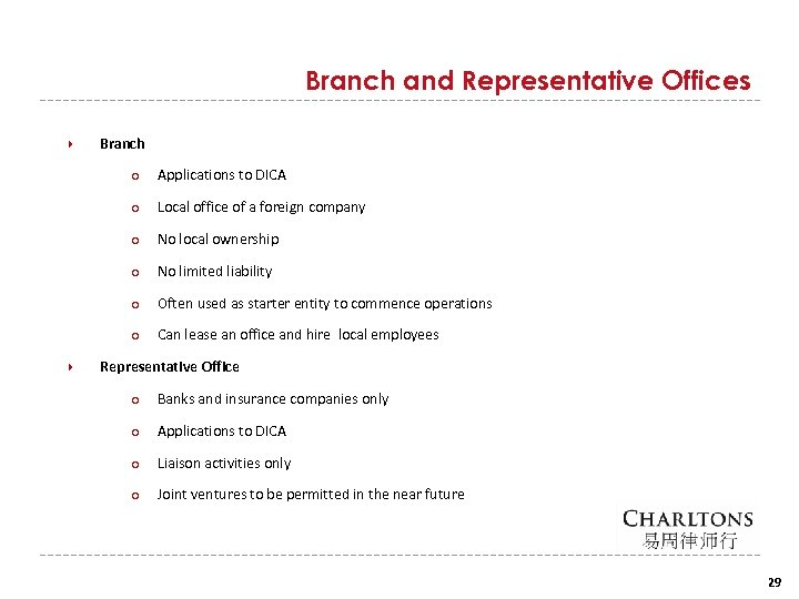 Branch and Representative Offices Branch ○ ○ Local office of a foreign company ○
